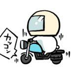 23話:シフトポジションインジケーター