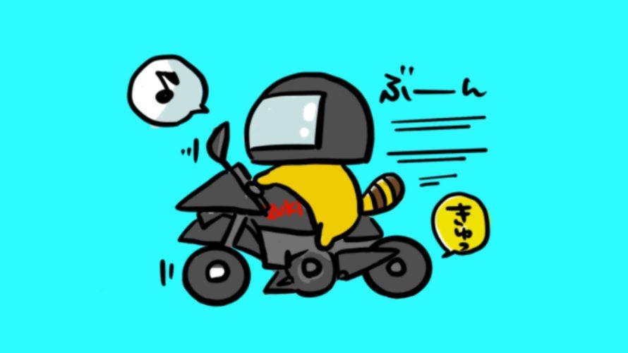 40話:TANAKAというバイク