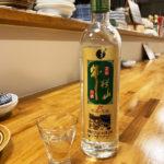 変態と呼ばれるお酒を知っていますか?